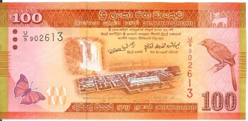 Sri Lanka Cat # 125 100 rupees