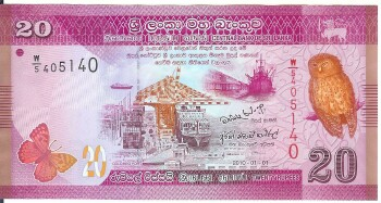 Sri Lanka Cat # 123 20 rupees
