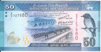 Sri Lanka Cat # 124 50 rupees