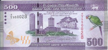 Sri Lanka Cat # 126 500 rupees