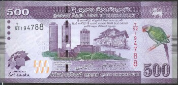 Sri Lanka Cat # 129 500 rupees