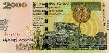Sri Lanka Cat # 121 2000 rupees