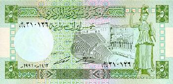 Syria # 100e 5 pounds