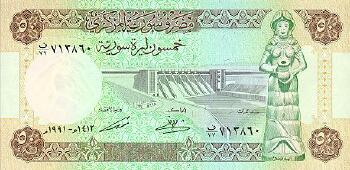 Syria # 103c 50 pounds