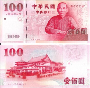 Taiwan New 2011 Issue 100 yuan
