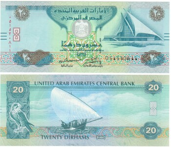United Arab Emirates NEW 2015 ISSUE 20 dirhams
