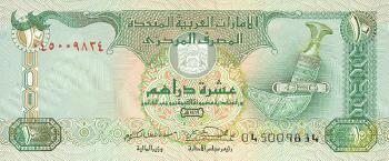 United Arab Emirates # 20d 10 dirhams