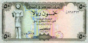 Yemen Arab Rep Pick # 15a 50 rials