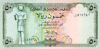 Yemen Arab Rep Pick # 15b 50 rials