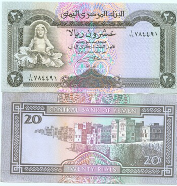 Yemen Arab Rep Pick # 26a 20 rials