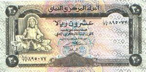 Yemen Arab Rep Pick # 26b 20 rials