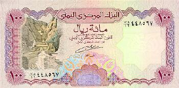 Yemen Arab Rep # 28 100 rials (sign 8)
