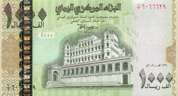 Yemen Arab Rep  Cat # 33b 1000 rials