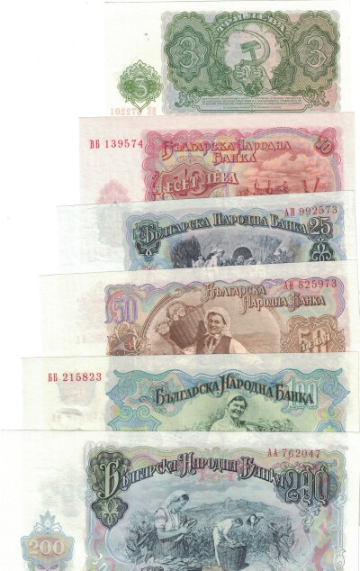 Bulgaria 1951 6-Note Set