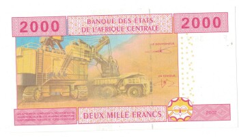 Cameroun # 208U 2000 francs (Sign. pictured)