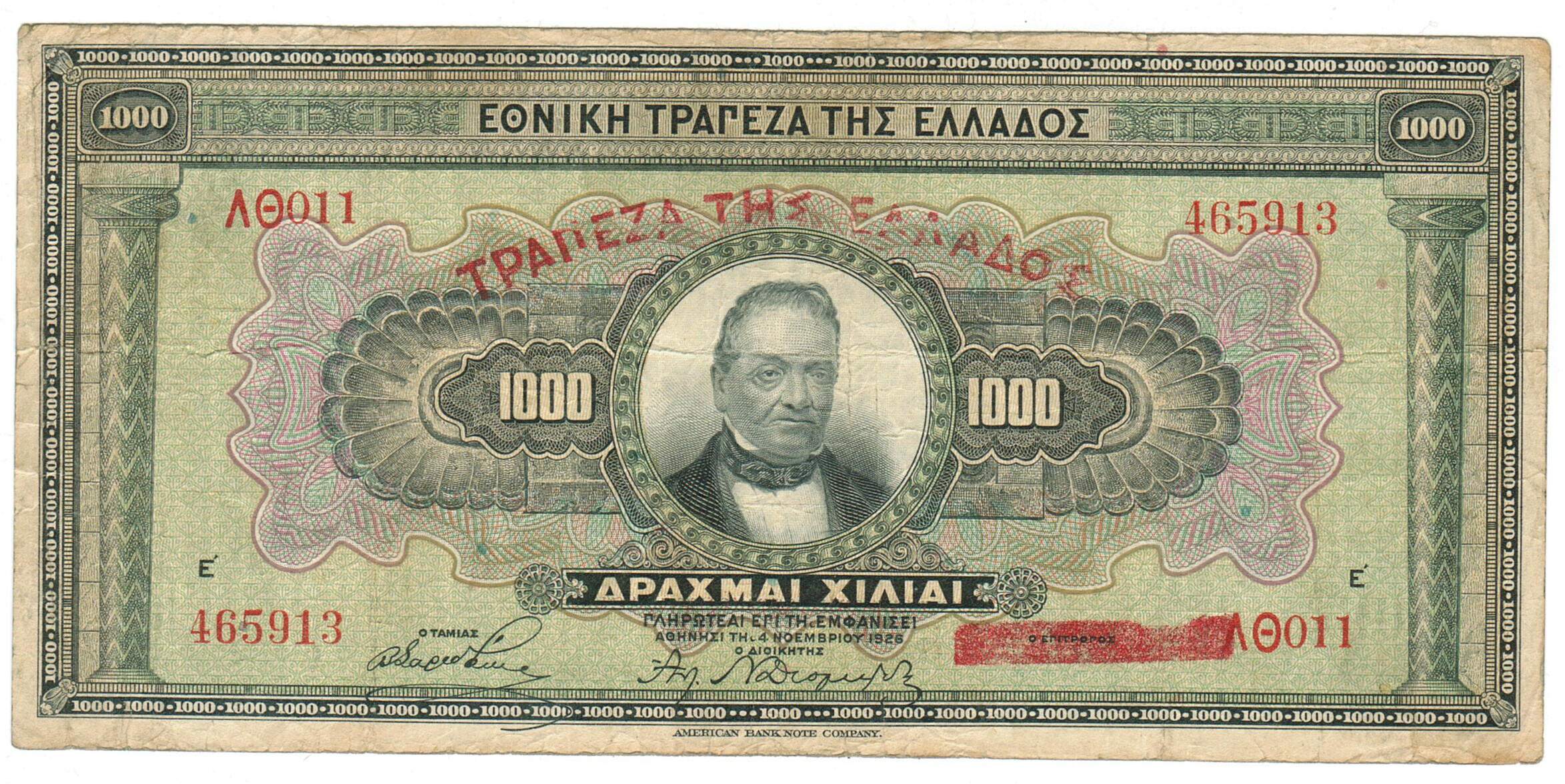 Greece Cat # 100b 1000 drachmai CIRC #42
