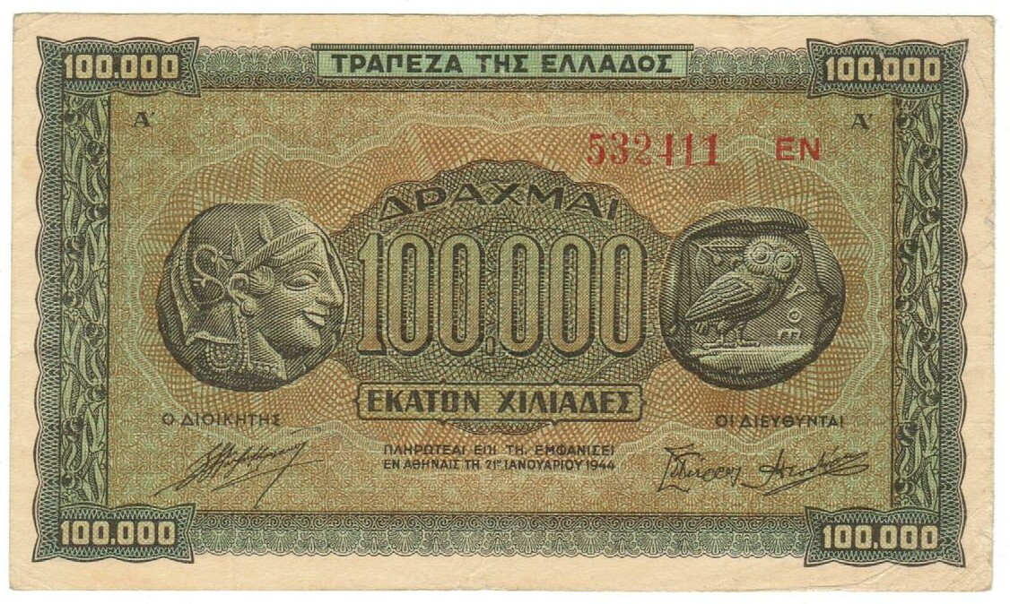 Greece Cat # 125b 100,000 drachmai CIRC #8