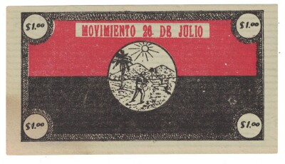 Cuba 26th of July Movement $1  1953-59