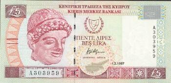 Cyprus # 58 5 pounds 1997