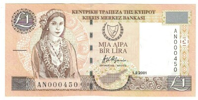 Cyprus # 60c 1 pound LOW SERIAL #000450