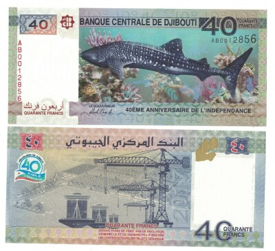 Djibouti NEW 2017 Issue 40 francs Commemorative