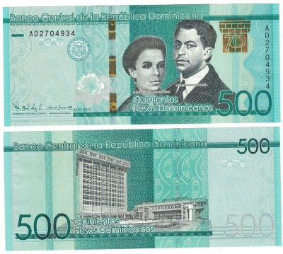Dominican Republic New 2017 issue 500 pesos dominicanos