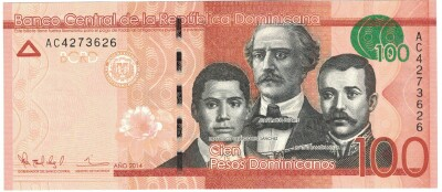 Dominican Republic # 190a 100 pesos oro