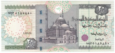 Egypt 2011 Issue 20 pounds