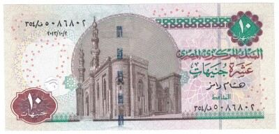 Egypt # 64b 10 pounds