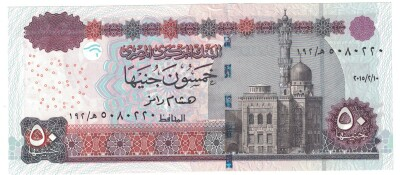 Egypt # 66m 50 pounds