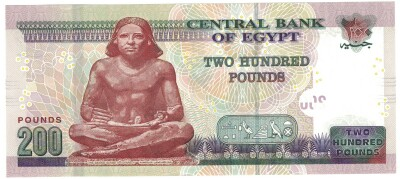 Egypt # 75b 200 pounds