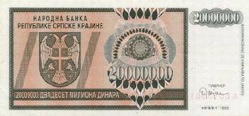Croatia # R13 20000000 dinara REPLACEMENT