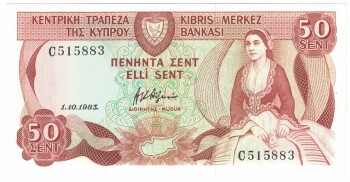 Cyprus # 49a 50 cents 1983