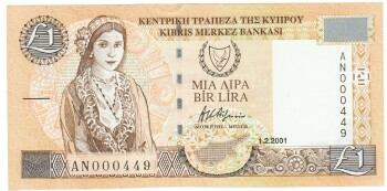 Cyprus # 60c 1 pound LOW SERIAL #000449