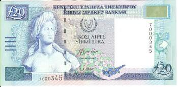 Cyprus # 63c 20 pounds Low Serial REPLACEMENT