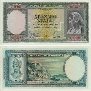 Greece # 110 1000 drachmai AU