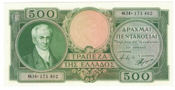 Greece # 171 500 drachmai AU/UNC