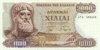 Greece Cat # 198b 1000 drachmai