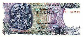 Greece Cat # 199 50 drachmai