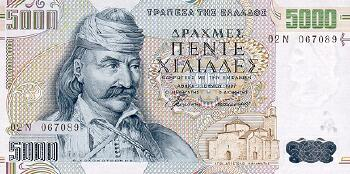 Greece # 205 5000 drachmai