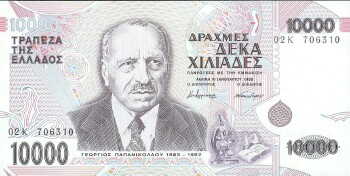 Greece # 206 10,000 drachmai