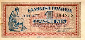 Greece # 317 1 drachma