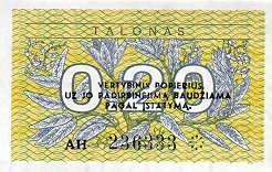 Lithuania # 30 0.20 talonas