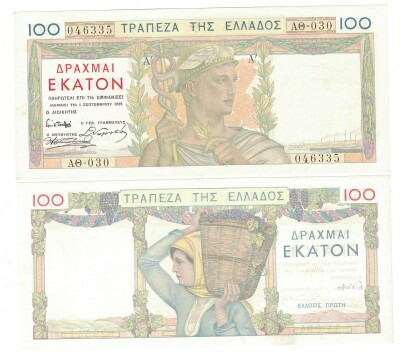 Greece # 105 100 drachmai 1935 (AU)