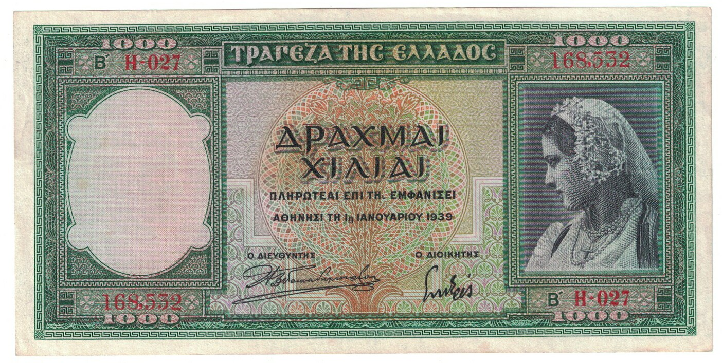 Greece # 110 1000 drachmai