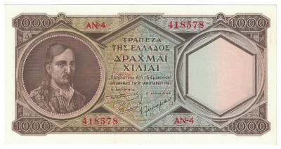 Greece # 180a 1000 drachmai