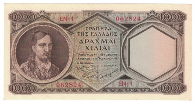 Greece # 180b 1000 drachmai