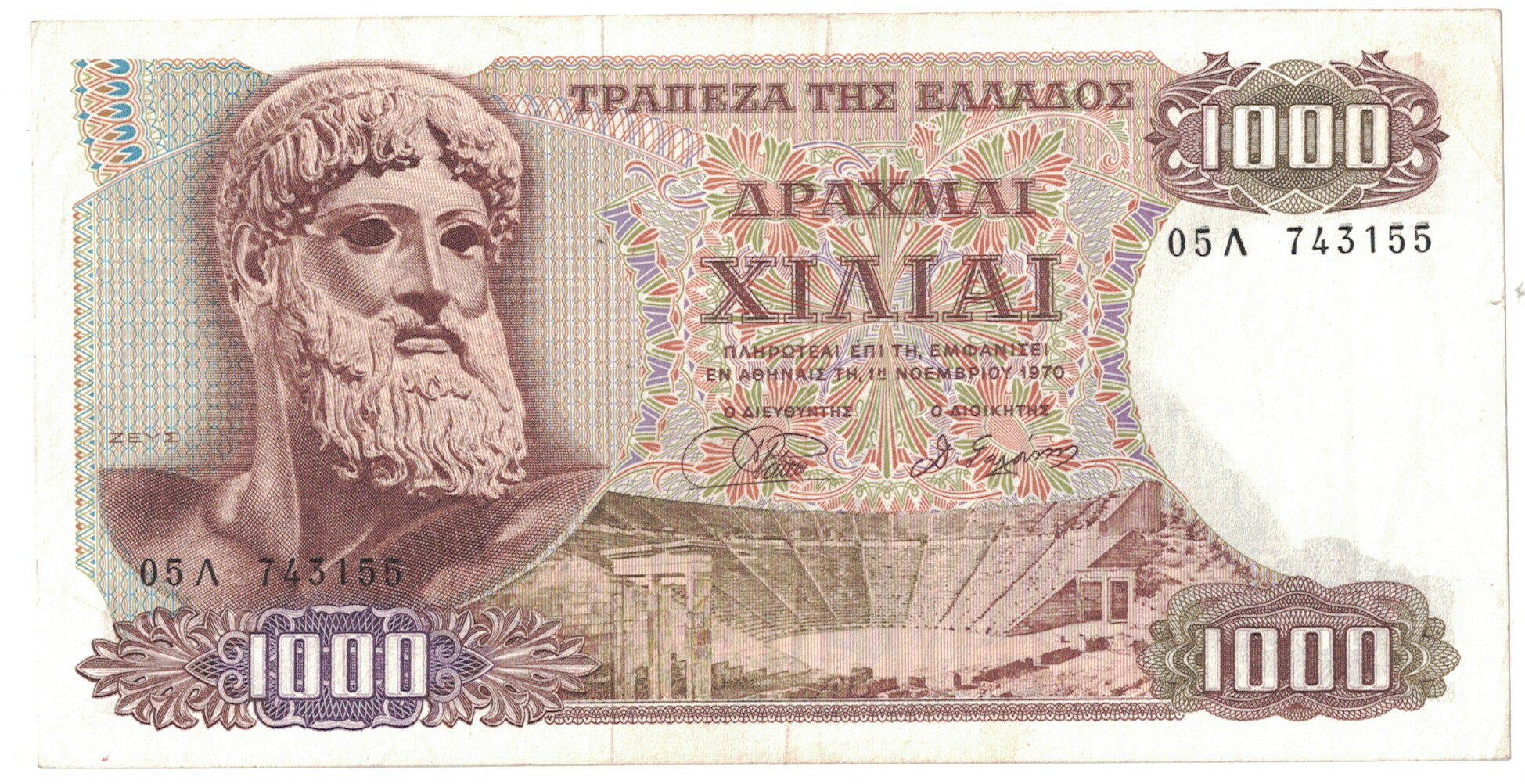 Greece Cat # 198b 1000 drachmai CIRC #2