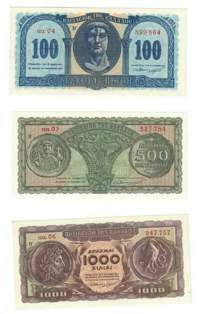 Greece 3-Note Set 1953 100,500,1000 drachmai