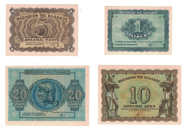 Greece 4-Note Set 1944 1,5,10,20 drachmai